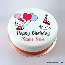 Write Name On Hello Kitty Birthday Cake Pic