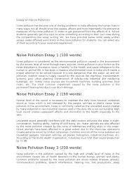 essay on noise pollution pollution noise