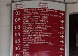 ticket counters to tickets for unreserved cars go to the relevant counter on the day of departure a board shows which counter sells tickets for
