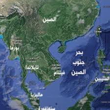 وزيرا الدفاع الياباني والأمريكي يعارضان محاولة تغيير وضع مياه بحر الصين  الجنوبي والشرقي