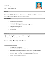 Sample Resume Format Free Resume Templates Sample Format For Ojt Students Word 80