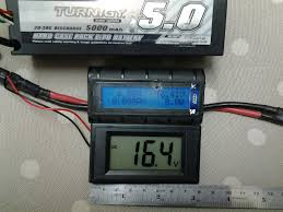 how can i monitoring measure the level of consumption of the battery but it is almost as large as the turnigy watt meter and isn t waterproof making it unsuitable for external use it s also too large to fit into the 48v