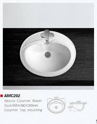 china amc202 modern style bathroom