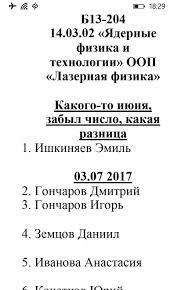 защита диплома Расписание защиты диплома