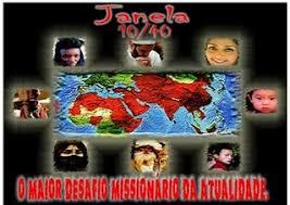 Resultado de imagem para Curso de Mestrado em Missões Transculturais