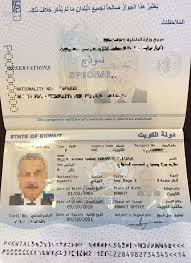 Kuwaiti Passport com New Rzma Electronic –