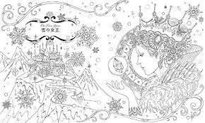 ぬり絵で楽しむきれいなお姫さまとおとぎ話の世界 ロマンティック