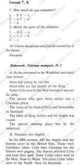ГДЗ решебник по английскому языку класс Кауфман lesson 7 8