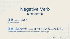 short form negative japanese modifying nouns in japanese