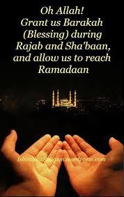 1 entries tagged including 2 subtopics. Image Result For 27 Rajab Ramadan 27 Rajab Islamic Quotes