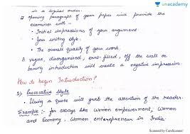Essay Introduction Of An Essay Part 04 In Hindi