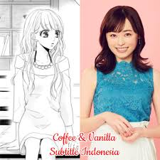 Coffee & vanilla is a 2019 japanese drama series directed by smith. Coffee Vanilla Subtitle Indonesia Photos Facebook