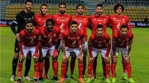 موعد مبارة الأهلي اليوم في دوري أبطال أفريقيا - تريندات