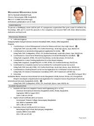 Nice Weaknesses Job List Pictures Inspiration Example Resume And