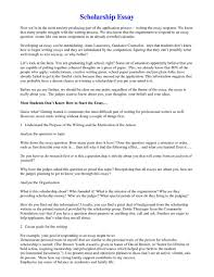 cover letter examples for college entrance resume writing cover letter examples for college entrance college admission cover letter sample letters college essay examples for