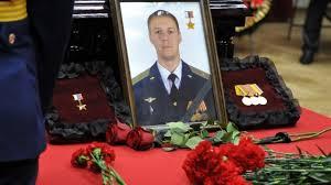 В Воронеже <b>одноклассники</b> начали сбор денег семье погибшего ...