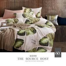 no 31 35 dark green tropical leaves duvet cover set 100 cotton 60s sateen bed linen queen euro double bedding sets satin bedding comforter sets designer