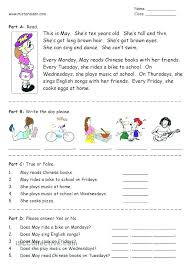 Free Sight Word Worksheets And Words Reading Worksheet Winter 4 ...