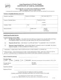 Medical Physical Form Template School Physical Form Template