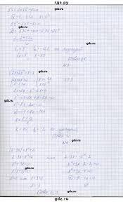 ГДЗ класс КР вариант алгебра ‐ класс контрольные работы  ГДЗ по алгебре 7‐9 класс Мордкович А Г контрольные работы 8 класс