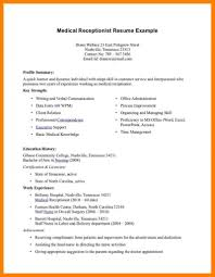 Receptionist Resume Examples How To Write A Perfect Receptionist Resume Examples Included 17