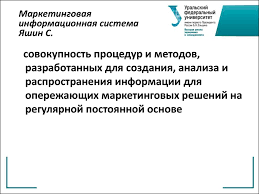 Отчет по практике в арбитражном суде Строительство коттеджей и  Отчет по производственной практике в Арбитражном суде Чувашской Республики Преддипломную практику проходил в арбитражном