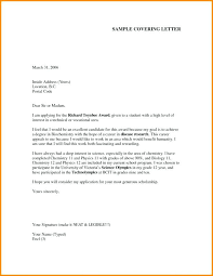 How To Make A Cover Letter For A Job Application Cover Letters For A