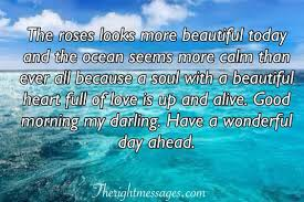 good morning my love messages for