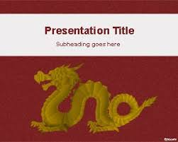template of a dragon free gold dragon powerpoint template