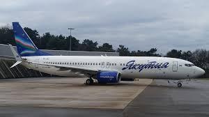 boeing авиакомпании Якутия выполнил первый рейс ЯСИА  Пятый