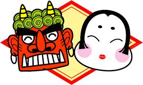 Japanese Setsubun Demons Out Luck In Or Japanese Setsubun Japan Info