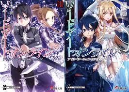 Light Novel Ranking 2018 2017s Top Light Novels As Chosen By Japanese Fans Critics