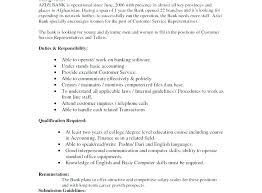 Resume For A Bank Teller Bank Teller Sample Resume Objective For Bank Teller Resume Resume