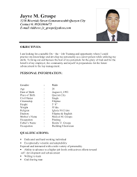 Collection Of Solutions Sample Resume For Ojt Students Enom Warb