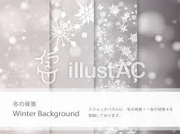 冬色背景セットver01イラスト No 906090無料イラストならイラストac