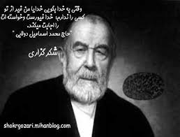 Image result for ‫اعتماد بر خدا‬‎