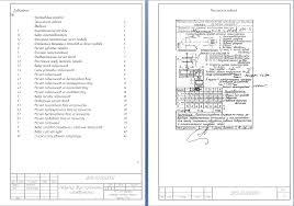 Работы расчеты курсовые рефераты дипломные по деталям машин В  Курсовой проект Детали машин Привод цепного транспортера МГТУ 2 записка