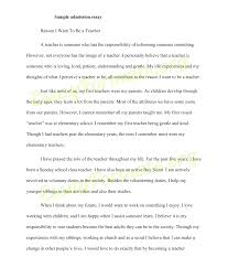 college admission essay writing service college admission resume  cover letter example of a perfect essay example of a proper essay cover letter perfect essay