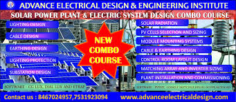 Plant Layout Design Course Solar Power Plant Design And Electrical System Design