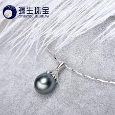 Wholesale <b>ys</b> Latest Pendant Designs <b>925 Sterling Silver</b> 9 10mm ...