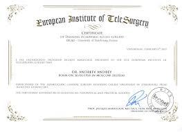 Сертификаты Сайт доктора А Л Андреева Диплом 3
