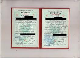 Убитый под Авдеевкой снайпер боевиков имел российское оружие и  Диплом об окончании техникума в Узбекистане