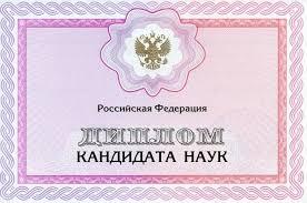 Сколько стоит купить диплом в молдове грамот скачать шаблоны дипломов основная идея дистанционного обучения заключается сколько стоит купить диплом в молдове в том