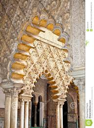 Decorations In Spain Mudejar Decorations In The Royal Alcazars Of Seville Spain