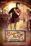 Image result for Janatha Garage