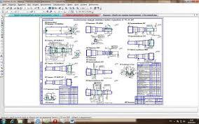 Разработка технологического процесса изготовления детали Червяк   1000 руб