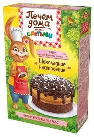 Печём Дома <b>Набор для выпечки</b> торта Шоколадное настроение ...