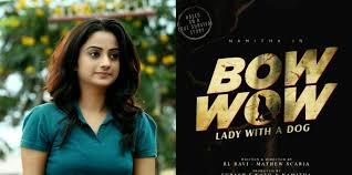 Namitha Pramod turns producer with Bow Wow- Cinema express