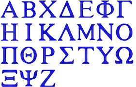 greek alphabet font embroidery letters