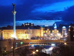 Купить проведенный диплом с занесением в реестр в Киеве Купить диплом в Киеве на оригинальных бланках